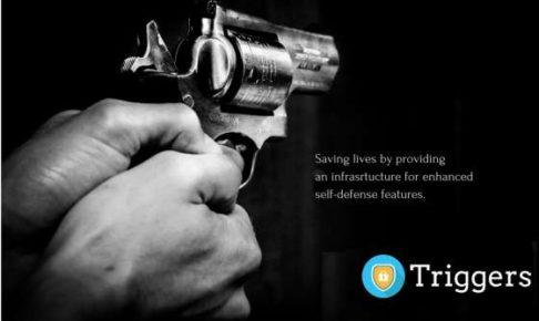 Triggers(TRIG/トリガー)の特徴や購入方法まとめ