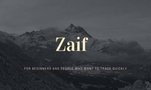 Zaifとは?特徴と登録方法を解説。NEMやCOMSA買うならザイフ開設