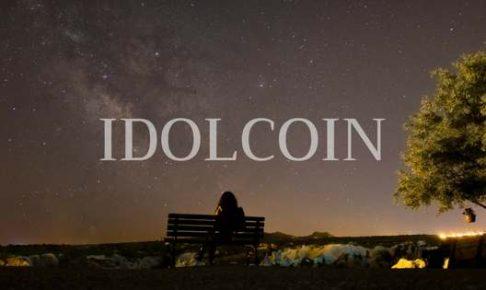 国産コインIDOLCOINとは?仮想通貨でアイドル支援