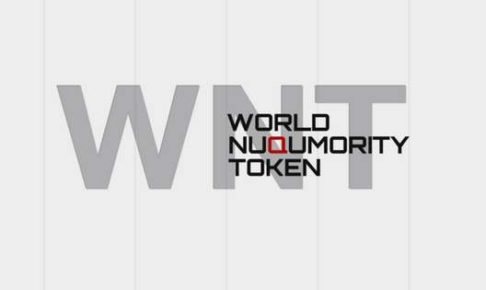 WorldNuqumorityToken~上場を狙うVIPSトークン~