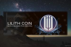 LILITH COINの特徴を分かりやすく解説