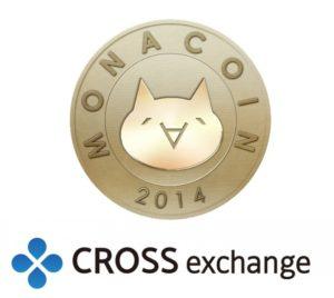 crossexchangeモナコイン