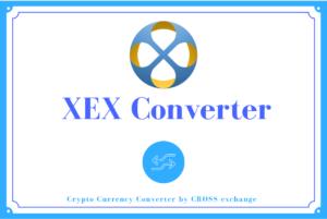 XEXコンバーター
