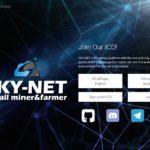 SKY-NETとは?SKYHASHの開発する新たなマイニングプラットフォーム