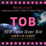 TOBで買付されたXEXがファンドに追加!クロスエクスチェンジのXEXの今後は
