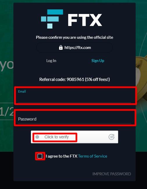 FTX登録方法